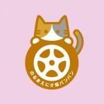 猫バンバン