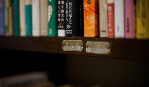 ▲あたたかな雰囲気の本棚やテーブル